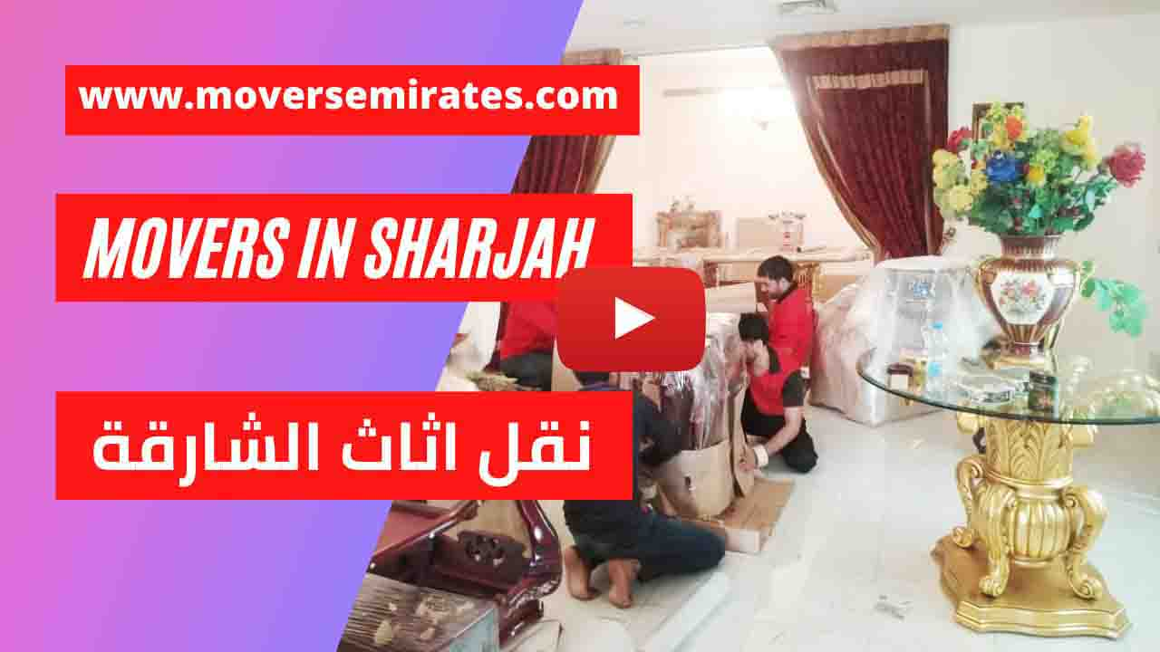 movers in sharjah video